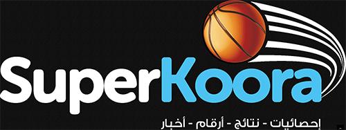 Superkoora basketball